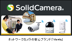 SolidCamera(Viewla)
