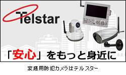 Telster